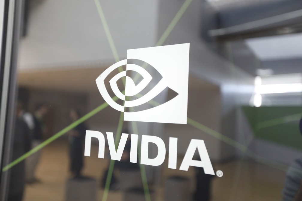 Image of Nvidia logo displayed on the glass screen.